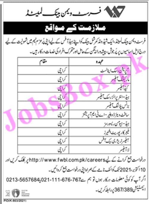 https://www.fwbl.com.pk/careers - FWBL First Women Bank Limited Jobs 2021 in Pakistan