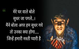 टॉप टेन स्टेटस इन हिंदी ▷ Top ten status in Hindi