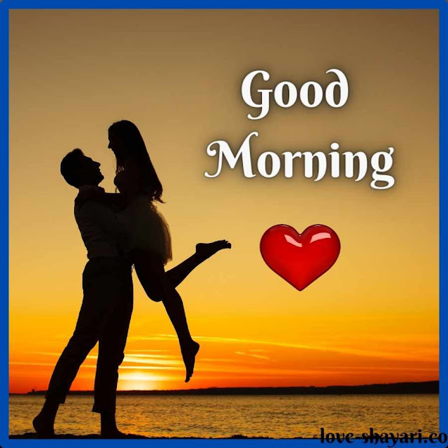 sweetest good morning images