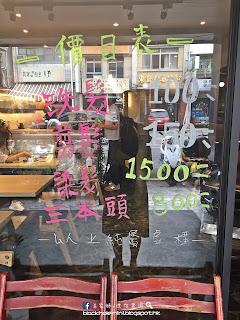 [台灣.高雄]美味日式飯糰:柒壹喫堂
