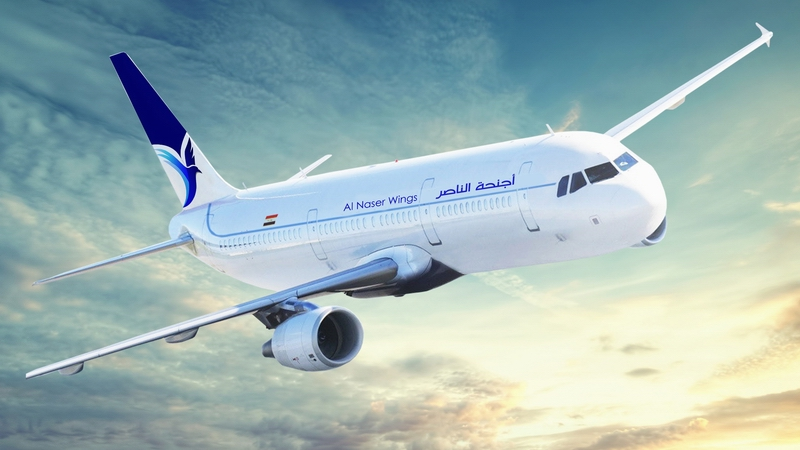 الناصر للطيران أجنحة الناصرAl Naser Wings Airlines