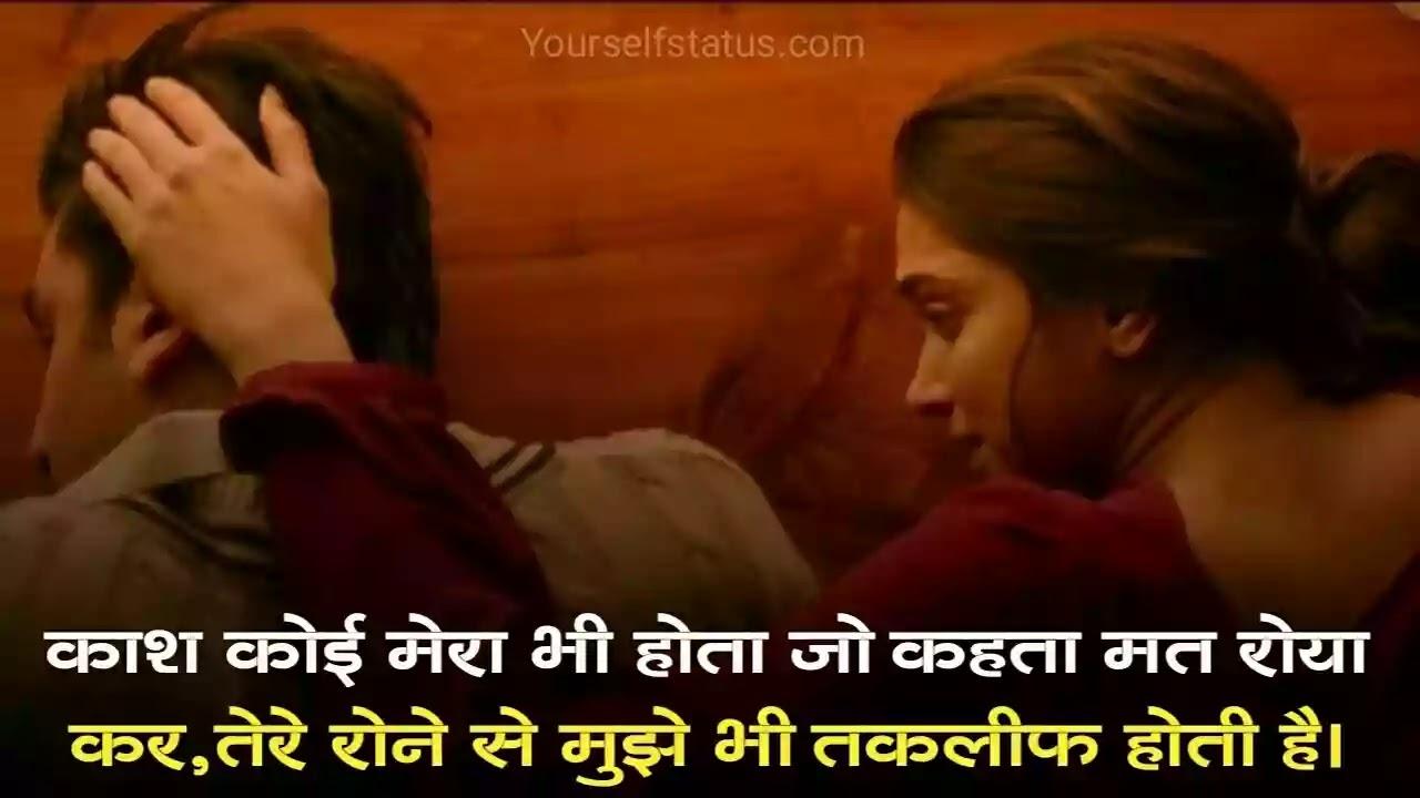 Love-sad-images-hindi