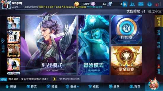 tải game Vương Giả Vinh Diệu