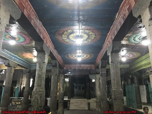 Tiruvaheendrapuram Perumal Temple