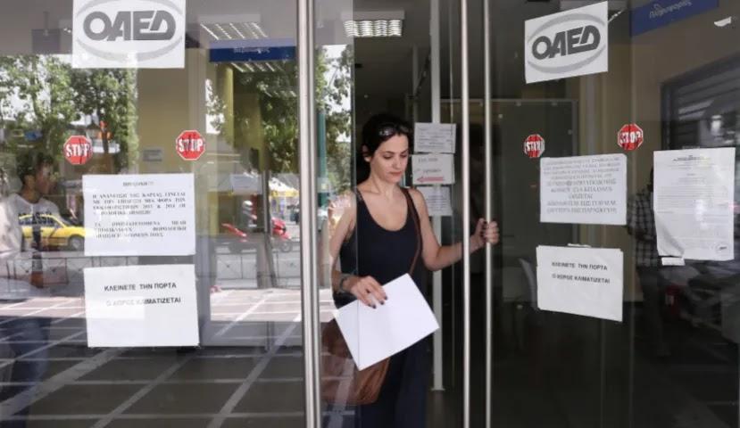 Δελτία ανεργίας ΟΑΕΔ: Έρχονται αλλαγές στο σύστημα ανανέωσης - Νέες προθεσμίες και e-mail υπενθύμισης