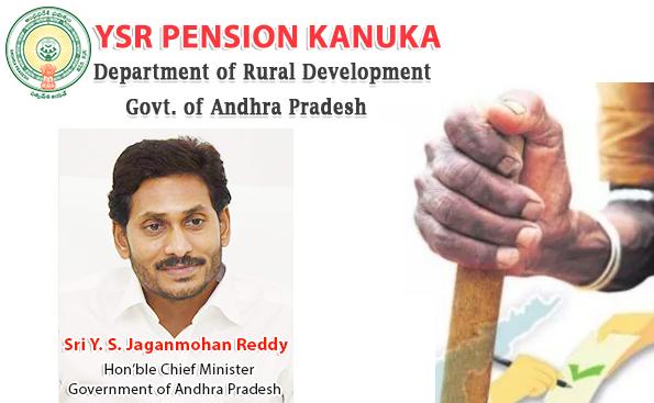 ysr-pension-kanuka-application-form