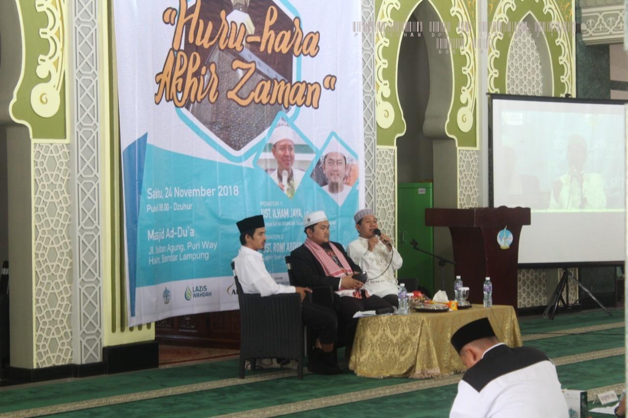 Pemprov Lampung Sambut Baik Kehadiran Wahdah Islamiyah