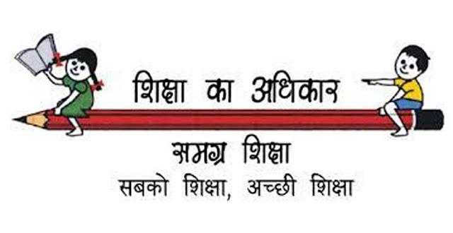 SSA, Gujarat Recruitment 2021 CRC Coordinator – 250 Posts Last Date 15-04-2021