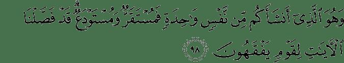 Surat Al-An'am Ayat 98