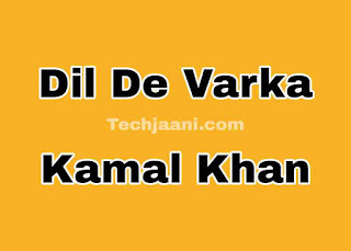 Dil Da Varka Song Details In Hindi