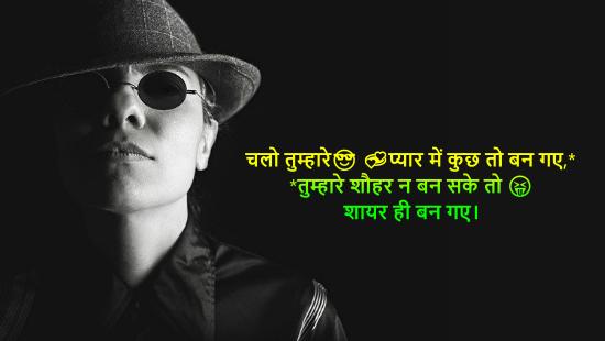 Royal नवाबी Attitude Status in Hindi