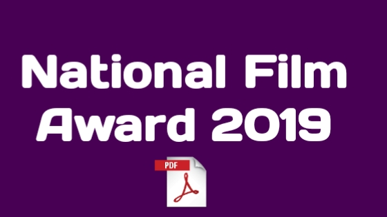 National Film Award 2019 Full List PDF