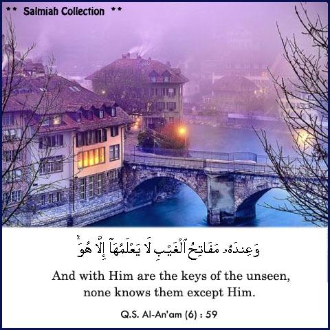 Q.S. Al-An'am (6) : 59