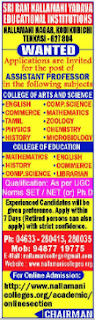 Tenkasi, Sri Ram Nallamani Yadava College of Education Assistant Professor Faculty Jobs 2020