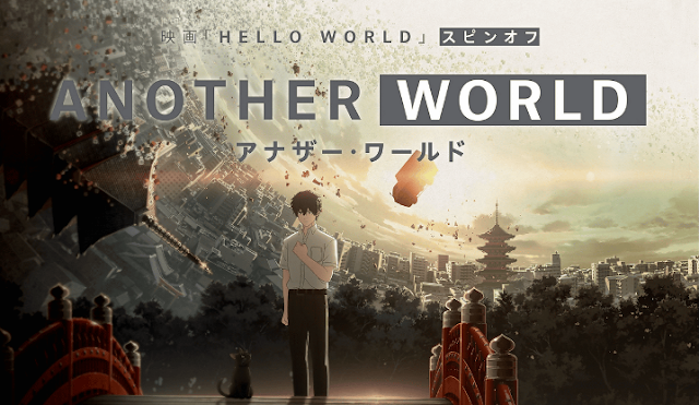Another World Batch Episode 1 – 3 Subtitle Indonesia