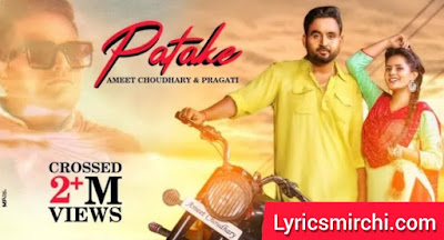 Patake पटाके Song Lyrics | Raju Punjabi | New Haryanvi Song 2020