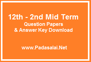 12th Standard ( Plus Two ) - 2nd Mid Term Question Papers & Answer