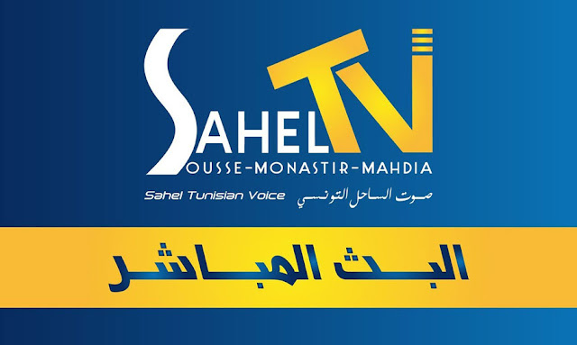 STV - Sahel Tunisian Voice En Direct