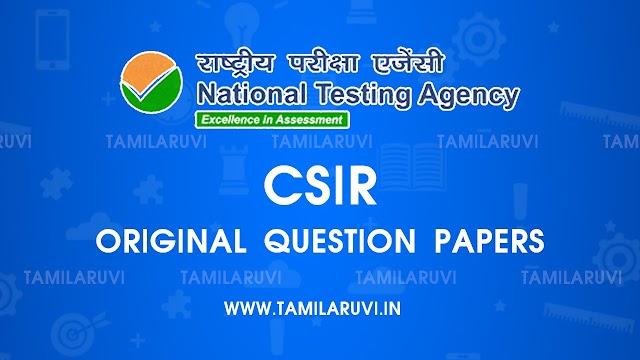 CSIR 2020 All Subject Original Question Paper