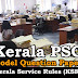 KSR (Kerala Service Rules) - Model Questions 02