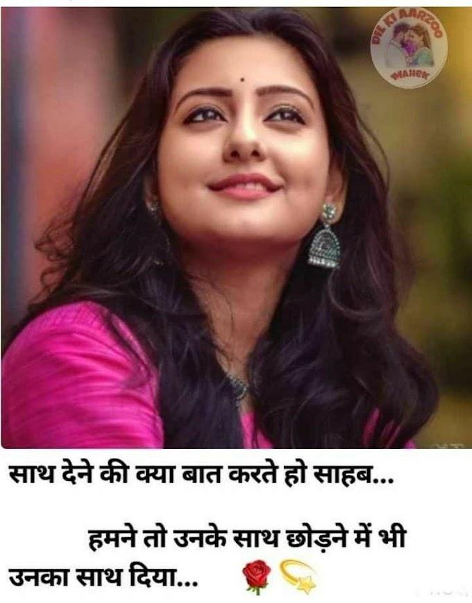WhatsApp status video |love whstatus status |sad whatsapp status video |