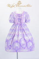 mintyfrills kawaii cute sweet lolita fashion pastel magical dress