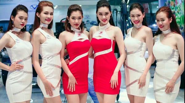 Đồng phục PG đỏ trắng