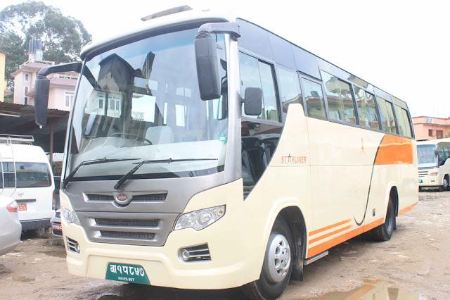 Kathmandu to Kakarvitta bus reservation agency