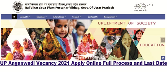 UP Anganwadi Vacancy 2021 Apply Online Full Process and Last Date in Hindi