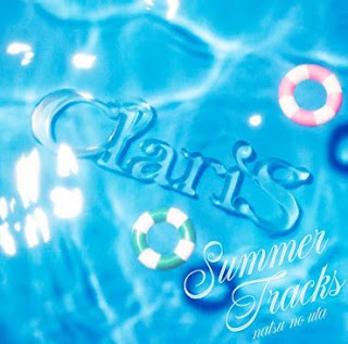 [Mini Album] ClariS – SUMMER TRACKS -natsu no uta-  [MP3/320K/ZIP]