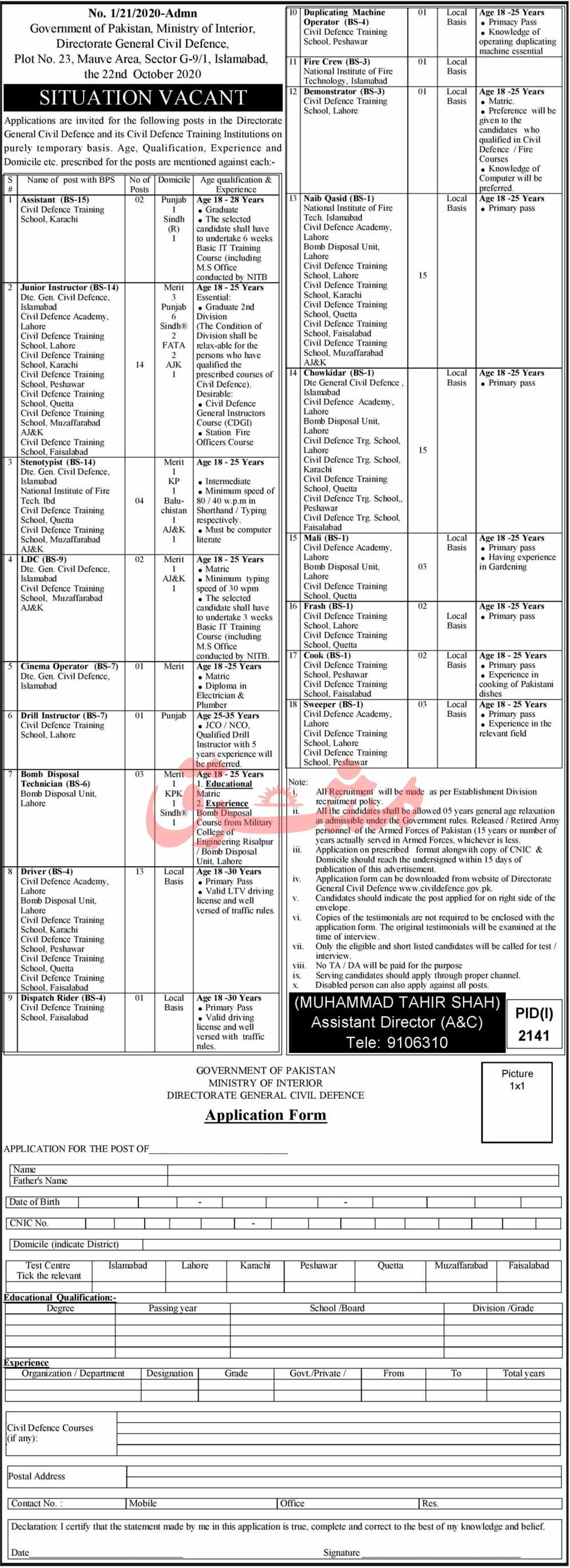 84+ Seats in Directorate General Civil Defence Jobs 2020