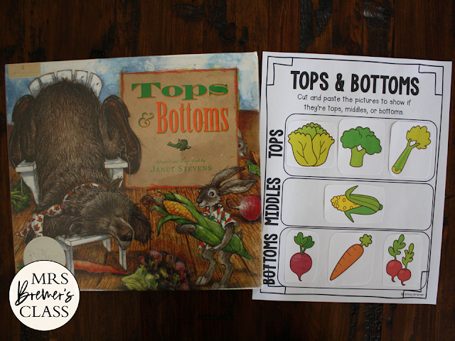 Tops and Bottoms book study activities unit with Common Core aligned literacy companion activities for Kindergarten & First Grade & Second Grade