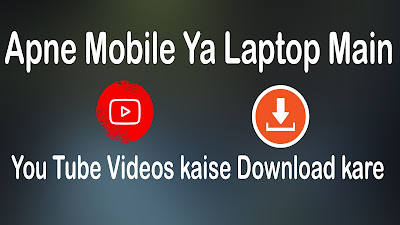 Youtube Video Kaise Download kare HiNDi