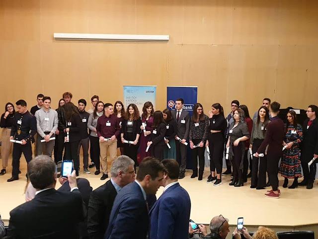 Αριστούχοι μαθητές και από την Αργολίδα βραβεύθηκαν από την Eurobank στην Τρίπολη