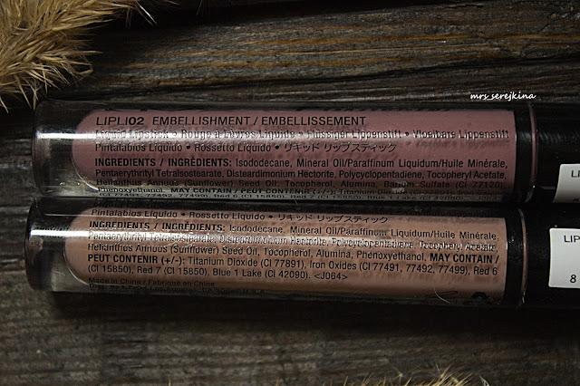 NYX Lip Lingerie в оттенках 02 Embellishment и 09 Corset