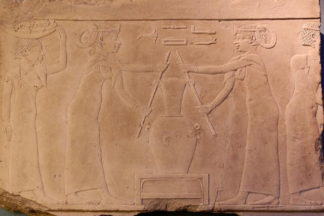 العطور في مصر القديمة