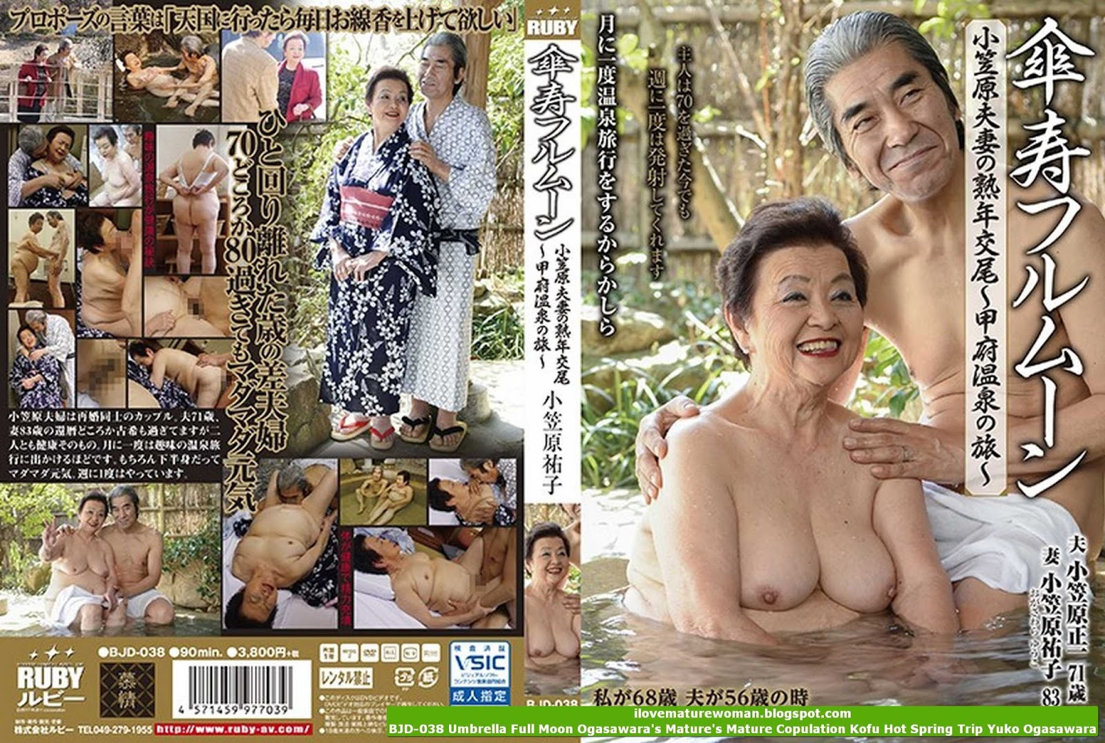 Mature Movies Full