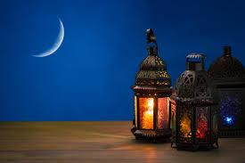 كلمات وهمسات رمضانية