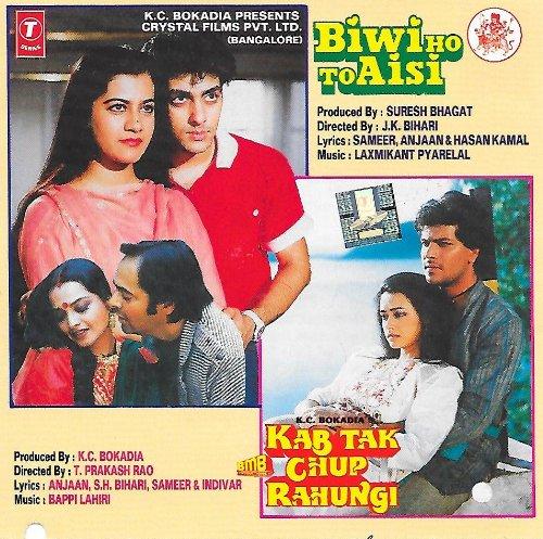 Download Biwi Ho To Aisi [1988-MP3-VBR-320Kbps] Review