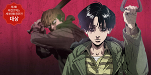 Killing Stalking Manga