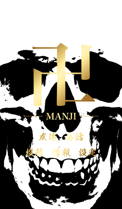 MANJI - GOLD & BLACK & WHITE - SKULL