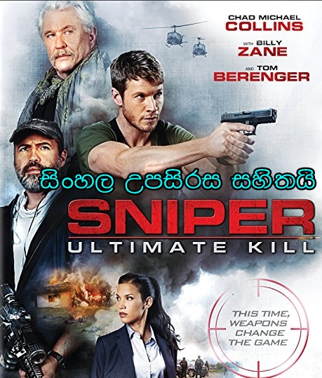 Sinhala Sub -  Sniper: Ultimate Kill (2017)