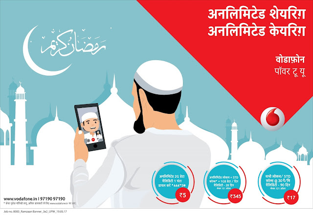 UNLIMITED SHARING & CARING OFFERS BY VODAFONE THIS RAMZAN FOR UP WEST CUSTOMERS
