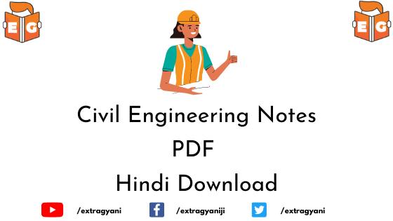Civil Engineering Notes PDF in Hindi Download