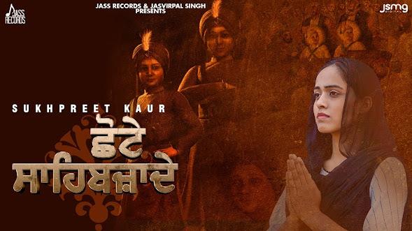 Chote Sahibzaade Song Lyrics | Sukhpreet Kaur | Singh Jeet | New Punjabi Song 2020 | Jass Records Lyrics Planet