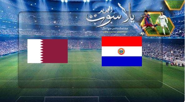 نتيجة مباراة قطر وباراجواي بتاريخ 16-06-2019 كوبا أمريكا 2019