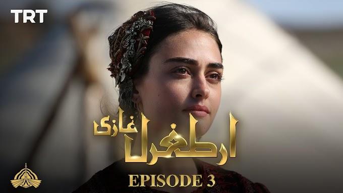 Ertugrul Ghazi Urdu | Episode 3 | Season 1