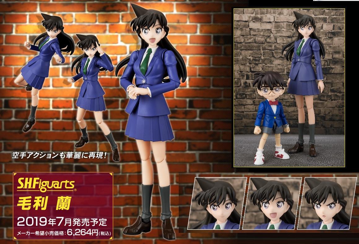 """S.H.Figuarts de Ran Mouri de """"Detective Conan"""" - Tamashii Nations"""