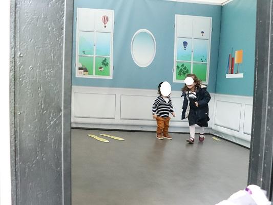 musée pour enfants paris
