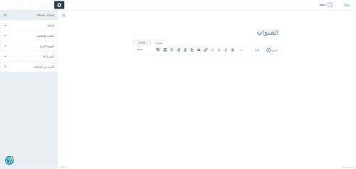 كيفية إنشاء مدونة ووردبريس مجانية